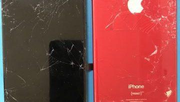 IPhone 8 Plus Ön Cam Değişimi